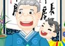 Família Japonesa