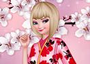 Elsa Love Sakura